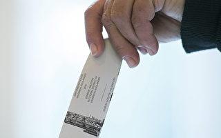 加拿大聯邦大選今日投票 選民必看