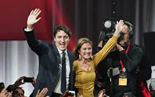 加拿大2019大选 特鲁多将组少数党政府