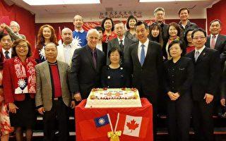 圖:加拿大多元文化中心慶祝中華民國108年雙十國慶升旗禮。(加拿大多元文化中心提供)