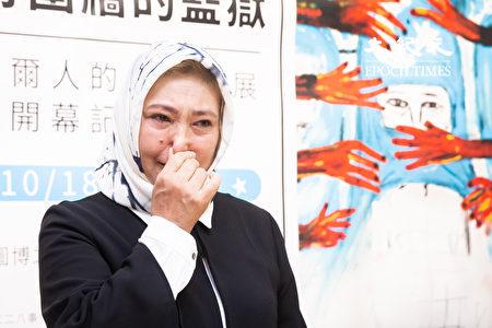 曾在新疆「再教育營」受害的古爾巴哈(Gulbahar Jelilova)2019年10月24日出席記者會,向台灣民眾揭露她所遭受的慘無人道待遇,控訴中共對人權的迫害。(陳柏州/大紀元)