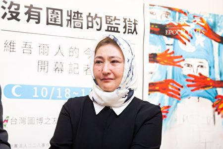 曾在新疆「再教育營」受害的古爾巴哈(Gulbahar Jelilova)24日出席記者會,向台灣民眾揭露她所遭受的慘無人道待遇,控訴中共對人權的迫害。(陳柏州/大紀元)