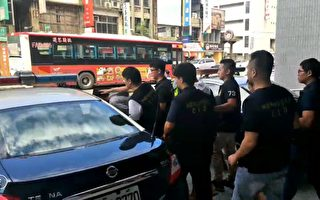 中坜警方扫荡竹联帮暴力讨债集团