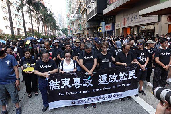 2019年10月1日,港人在香港遊行至灣仔。(余鋼/大紀元)