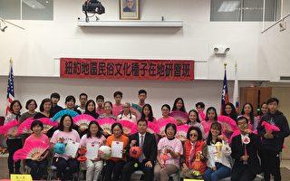 海外民俗文化种子教师纽约培训  学做灯笼