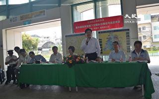 林佳龙:台铁预估在员林投资15亿都更案
