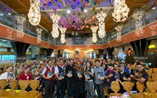 设计12座原民教堂 神父杜勇雄新书发表