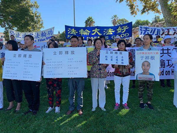 洛杉磯部份法輪功學員在巴恩斯公園(BarnesPark)舉行集會,呼籲中共停止迫害並釋放所有被非法關押的法輪功學員。(姜琳達/大紀元)
