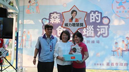 蘇秋華女士來嘉義市樂齡健康訓練場,參加強肌防跌訓練計畫表現優異,市長黃敏惠特頒媚力聰慧獎。