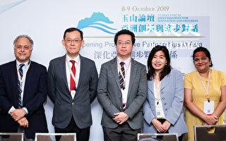 台印关系 学者:亚洲应发展安全架构