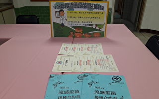 流感疫苗延后施打 嘉义市准备工作如期展开