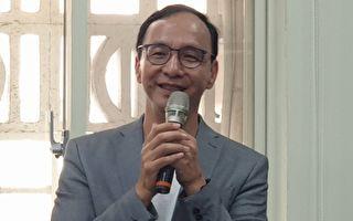 韓競選組織「三巨頭」確立 朱立倫任全國競總主委