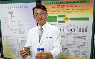 七年研究有成 大葉大學證實蟲草蛋油能降血糖