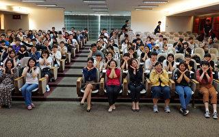 長笛手環遊世界 大葉大學大批在校生「嚮往」