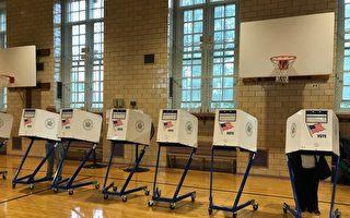 提前投票期9天 紐約市61個投票站