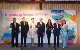 新南向四國電視台製播台灣專輯 外交部首發