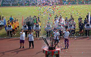 嘉义市中小学联合运动会开幕 推广融合教育