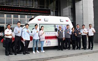 禪廚創辦人捐贈高頂救護車 搶救傷患添助力