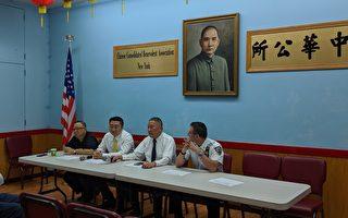 市警五分局警民會 提醒華人防電話詐騙