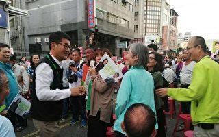 蔡英文、刘建国斗南镇竞选总部成立