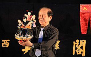 第十五届云林文化艺术贡献奖得奖名单揭晓