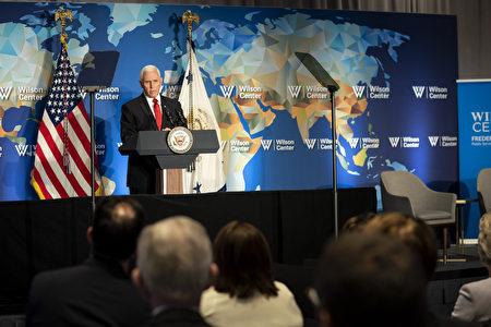 美國副總統彭斯24日在華府智囊威爾遜中心(Wilson Center)發表演講。(白宮)