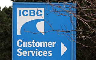 疫情期间 ICBC客户可申请延迟付款
