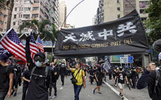 大陆人:香港不仅为自己抗争 也为13亿人抗争