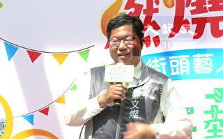 华映财务危机解雇1900人 市长吁大同负责任