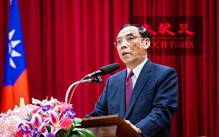 统促党泼漆引重视 台法务部长:严办组织犯罪