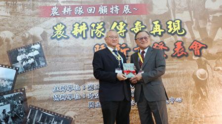 嘉大校长艾群 (左)赠送《嘉大口述历史—嘉农人的飘洋过海》一书给外交部云嘉南办事处处长傅政纲 (右)。