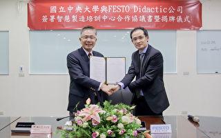 全國首座Festo工業4.0智慧工廠  智慧製造人才培育