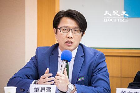 台灣智囊國際部主任董思齊。(陳柏州/大紀元)