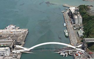 南方澳断桥 运安会:钢绞线锈蚀断裂成肇因
