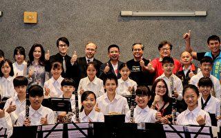 「丟丟銅蘭城國際音樂節」推動教育深耕交流