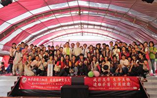 臺北榮總新竹分院舉辦重陽敬老園遊會