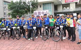 空中大學33週年校慶  鐵馬環保行