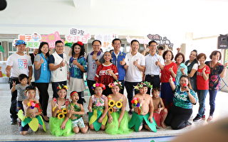 跳動嗨起來台灣女孩日暨九九重陽節活動