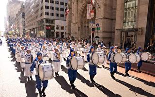 百万人观看哥伦布日游行 天国乐团备受瞩目