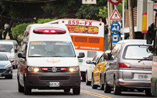 高市救护员与民对立遭调职 台消促会:应撤回