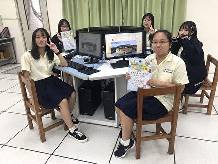 以「苗栗客家圓樓」獲銀獎的姜婕妤、黃鈺茹、黃文又、張彥渝及黃琦雁等5位同學。