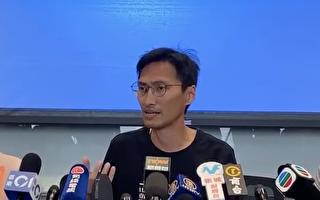 专访:朱凯迪谈《禁蒙面法》搞乱香港