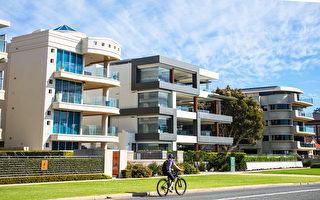 西澳政府刺激房市 購公寓樓花可退稅