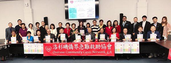 急難救助協會19日舉辦居家安全講座