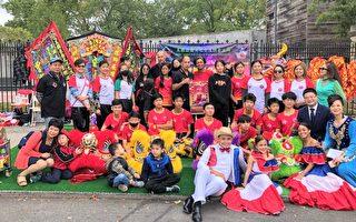 第二届美国国际龙狮文化艺术节 纽约民众乐参与