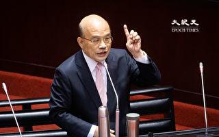 共產黨慶港人哀國殤 蘇貞昌:恐被消失