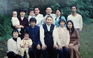 石铭:从重庆监狱看中共迫害法轮功的滔天罪恶