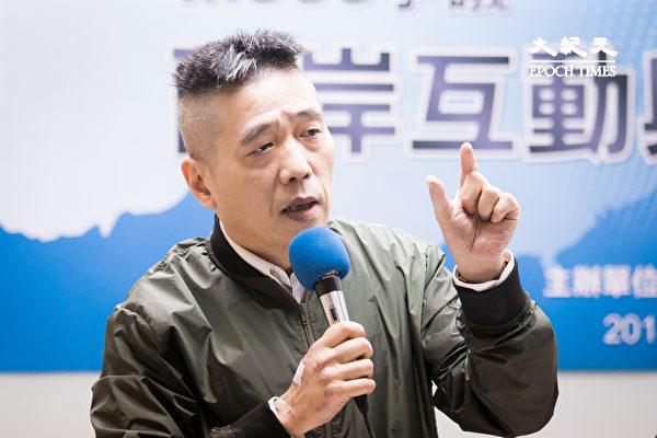 學者蘇紫雲認為,這反而更不利藍營的選情,王立強事件本來已被淡化,國民黨又大動作召開記者會說明,反而會加重台灣選民對於中共滲透台灣的危機意識。(陳柏州/大紀元)