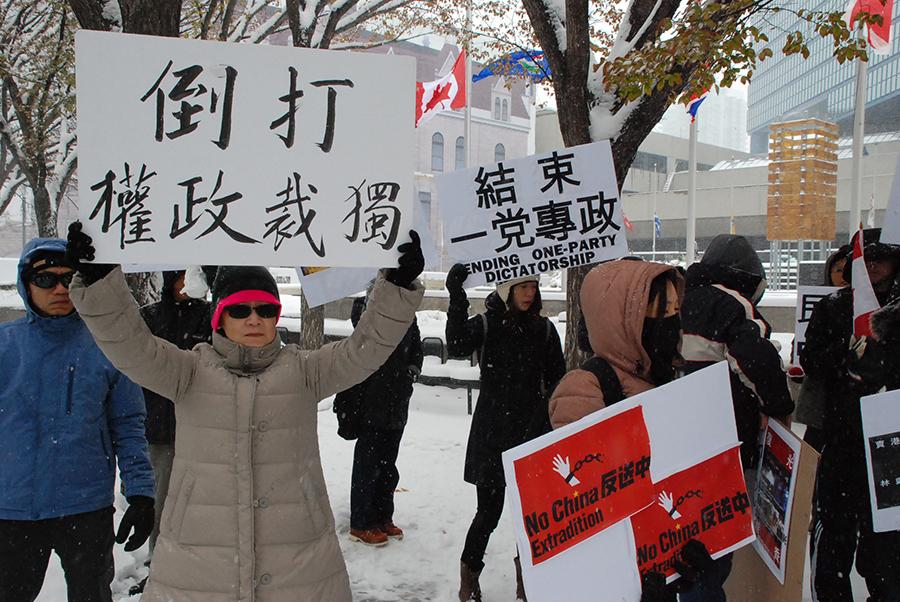9·29撐香港,反中共極權