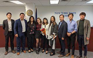 华裔移民张楷 任纽约州亚太裔工作组实行主任