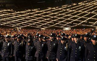 紐約300新警畢業 陳文業公子子承父業